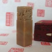 Custom Chop Carving: Hollow Dragon