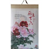 2020 Calendar - Masterpiece Peony Paintings on Silk