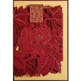 Art of Paper-cutting - Peony (Set of 5 Cards)