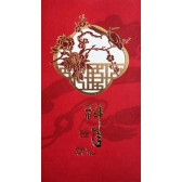 Traditional Chinese Window with Flower #1 (Set of 5 Cards)