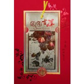 Auspicious Chinese Year of the Rat (Set of 5 Cards)