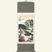 Silk Wall Scroll - Greeting Guest Pine