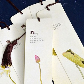 Brilliant Mantra of Six Words Bookmarks (Set of 6)