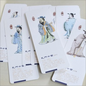 Ten Students of Confucius (Set of 10 Bookmarks)