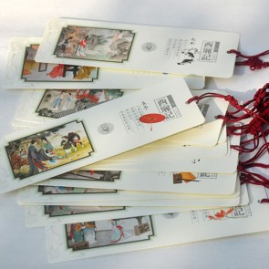 Bookmarks - Romance of Western Chamber (Set of 16)