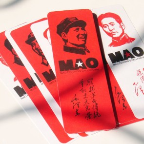 Chairman Mao  (Set of 10 Bookmarks)