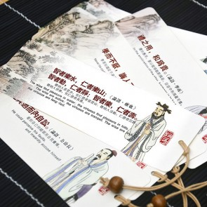 Bookmarks - Analects of Confucius (Set of 10)