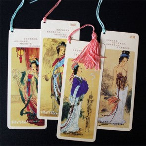Four Beauties Bookmarks (Set of 4)