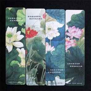 Lotus Painting Bookmarks (Set of 4)