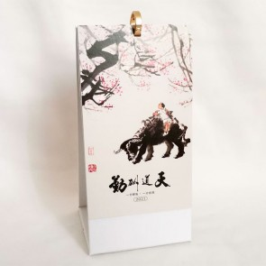 2021 Chinese Desk Calendar - Ox Paintings #1