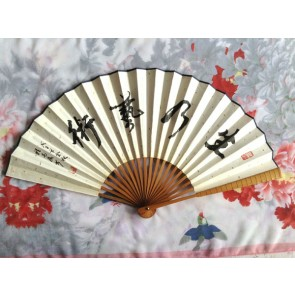 Custom Chinese Brush Calligraphy (Fan)