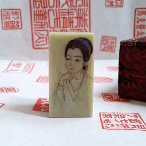 Custom Chop Carving: Hand-Painted Beautiful Woman #2
