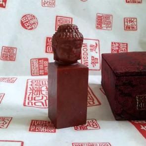 Custom Chop Carving: Buddha #2
