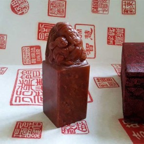 Custom Chop Carving: Old Man with Kid