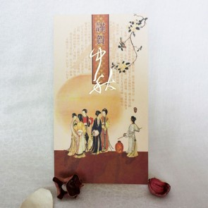 Ancient Chinese Beauties (Set of 10 Cards)