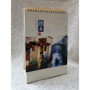 2020 Chinese Desk Calendar - Water Town