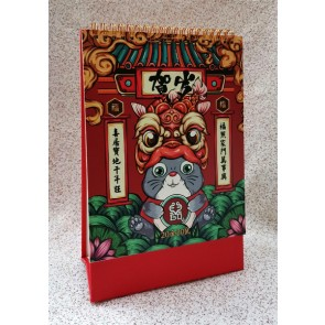 2020 Chinese Desk Calendar - Paper-cutting of Rats