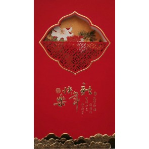 Traditional Chinese Window with Painting #3 (Set of 5 Cards)