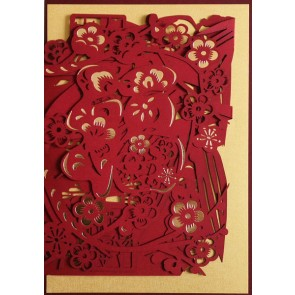 Art of Paper-cutting - Symbol for Good Fortune (Set of 5 Cards)