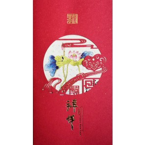 Traditional Chinese Window with Painting #1 (Set of 5 Cards)