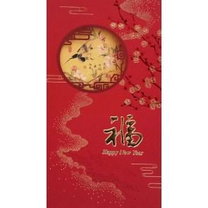 Traditional Chinese Window with Painting #5 (Set of 5 Cards)
