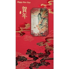 Traditional Chinese Window with Painting #8 (Set of 5 Cards)