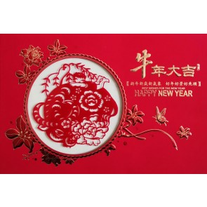 Auspicious Chinese Year of the Ox #2 (Set of 5 Cards)
