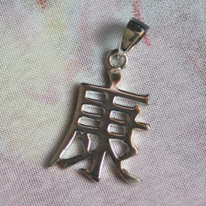 Chinese Symbol for Health Pendant