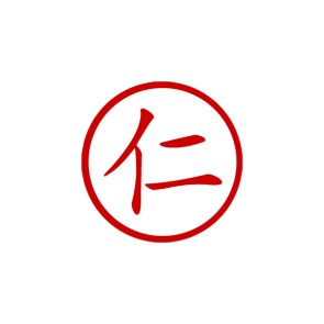 Chinese Symbol for BENEVOLENCE Stamp