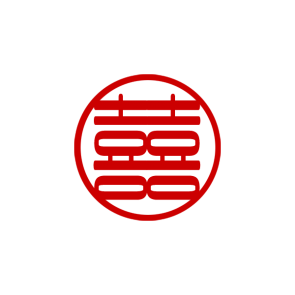 Chinese Symbol for DOUBLE HAPPINESS Stamp