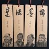Bookmarks - Confucianism Taoism Mohism & Legalism (Set of 4)