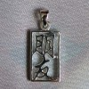 Chinese Symbol for Friend Pendant