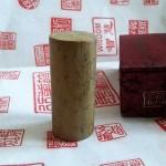 Custom Chop Carving: Round Art Stone