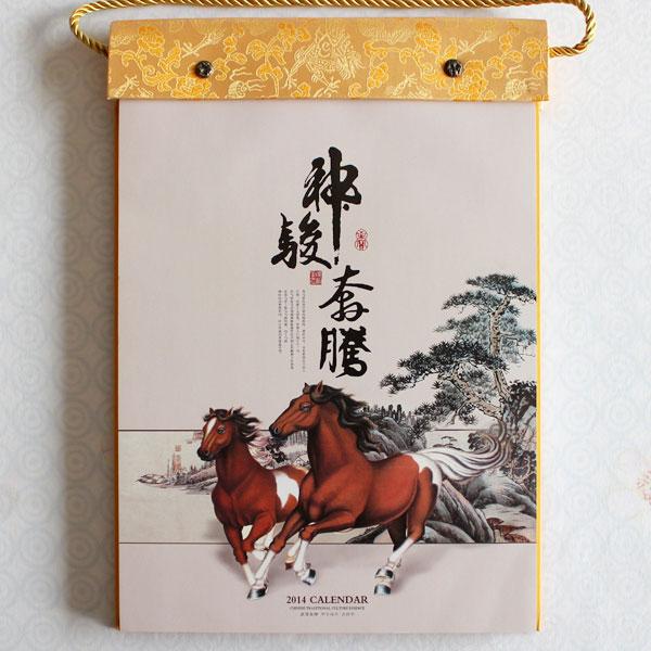 2014 Chinese Almanac (Tung Shing) - Horse Paintings