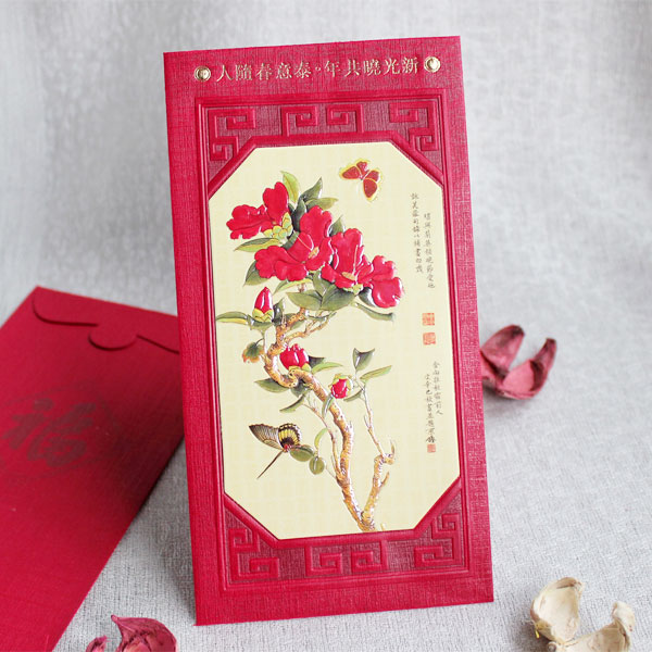 Red Packets - Chinese Flower-and-Bird Paintings (Set of 12)